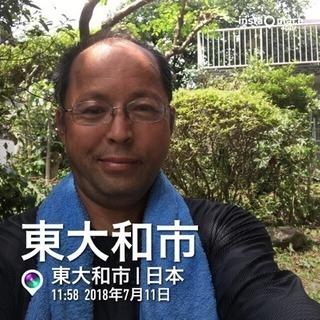 お庭の手入れ 木の剪定 伐採なら ツチヤガーデンホーム(埼玉県所...