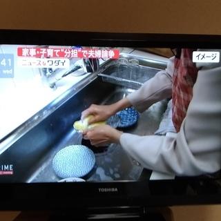 東芝 REGZA  液晶カラーテレビ 32BC3