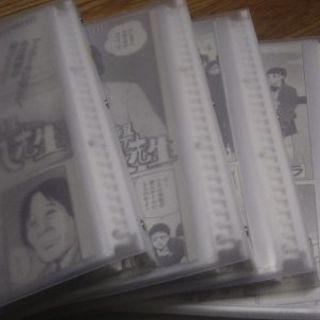 近代麻雀2012年12月15日号探してますの画像
