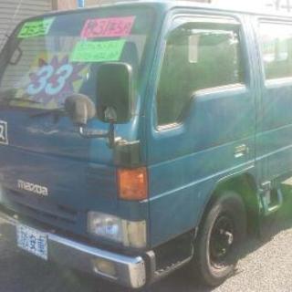 マツダ タイタントラック H11年式