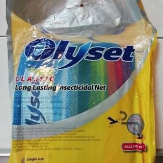 日本発の蚊帳 オリセットネット 値下げしました!