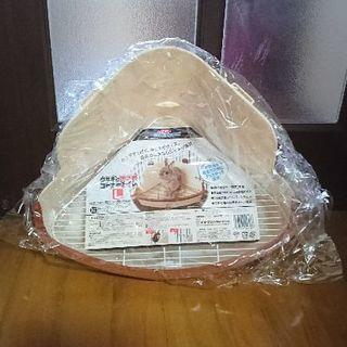 【値下げ】未使用!ウサギの固定式コーナートイレ L