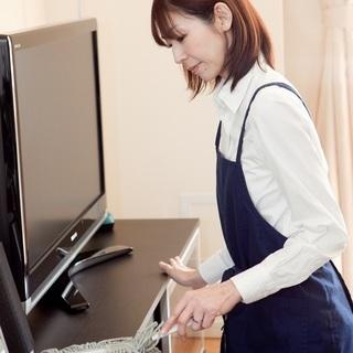 【扶養範囲内】中村区の家事代行・料理スタッフ