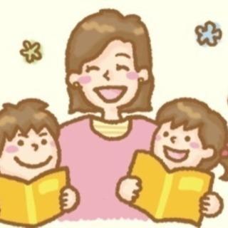 ✨急募✨家庭教師アルバイト(鹿児島市・薩摩川内市エリア)✨