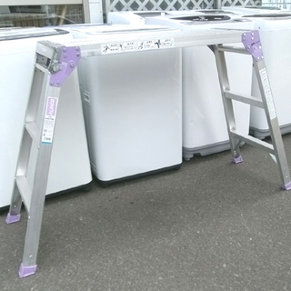 札幌 アルインコ 脚立 足場台 洗車 PXGV-910Fg 高さ80cm