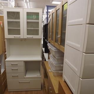 レンジボード 家電ボード キッチンボード キッチン収納 幅89cm...