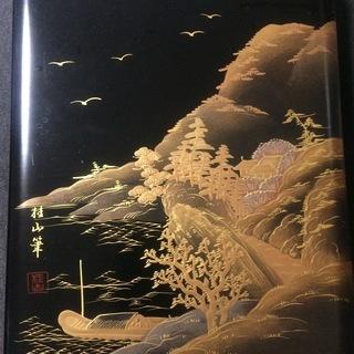5,000円 書道具セット 村山筆 桂山 卓司作