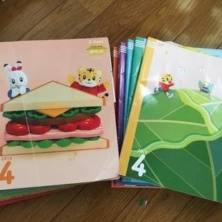 こどもちゃれんじ 3歳児4歳児用 2016〜2017年度