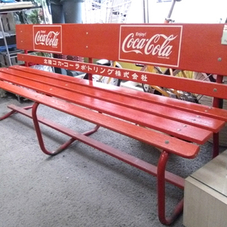 札幌 北陸コカ・コーラ ボトリング ベンチ Enjoy! コカコ...