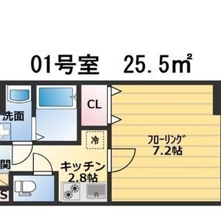 🏡新築9月完成✨初期費用9000円ポッキリ~🏡