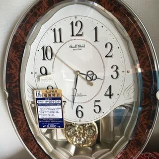 【未使用】電波時計【値下げ中】