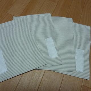 手作り 紐なし巾着 4点セット