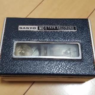 サンヨーテープレコーダー
