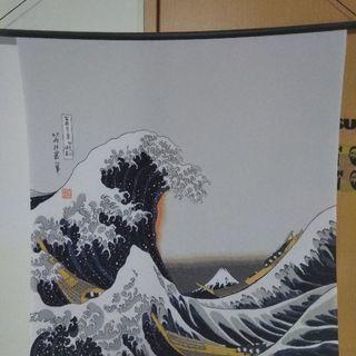 北斎・波絵の掛け軸