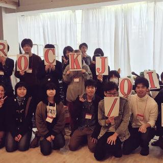 12/15 「全国3102名が参加!」バンドメンバー募集の交流会R...