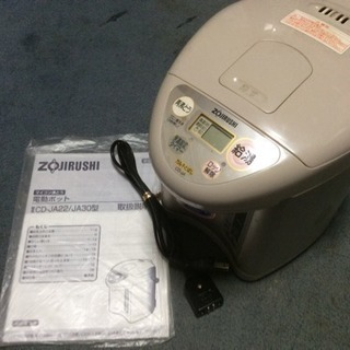 象印 電動ポット CD-JA22