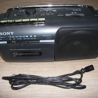 ラジカセ SONY CFM-10