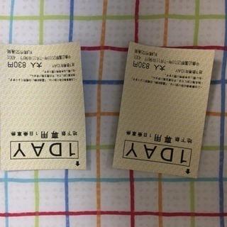 北海道 地下鉄乗り放題 切符