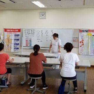 体幹リセット教室 無料講座