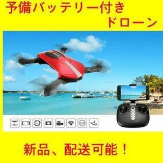 EACHINE E52 ドローン   WiFi カメラ付き 空撮 ...
