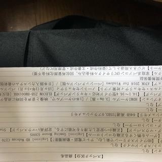 ノートパソコン フルセット ゲーミングノート PC − 福島県