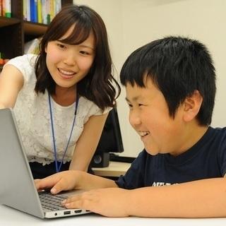 思考力を鍛えるプログラミング教室「ロジカ・アカデミー」(池田・石橋...