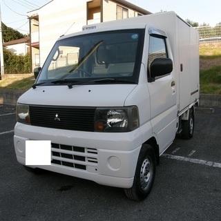 H15 ミニキャブトラック 冷蔵冷凍車 -5℃冷凍 4WD 荷室...