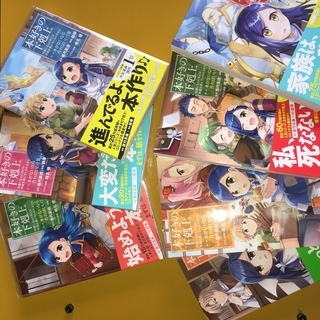 ☆中古美品☆ 本好きの下剋上第一部 漫画版完結 全7巻