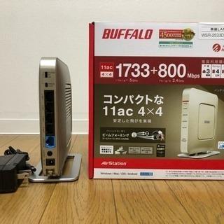 Buffalo WiFiルーター WSR-2533DHP
