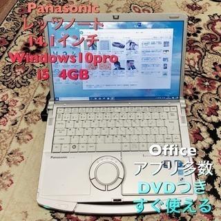 🔶値下げ♥️! Panasonic Let's note 14.1...