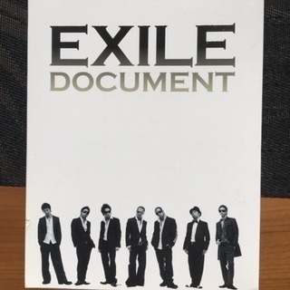 EXILE DOCUMENT  DVD