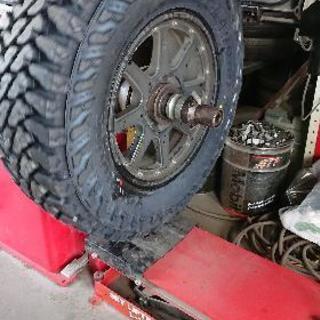 持ち込みタイヤ 等の組換えします。
