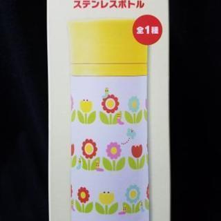 【値下げしました】ニャッキ!ステンレスボトル 水筒