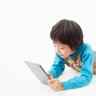 【限定価格!】学生向き プログラミング教室
