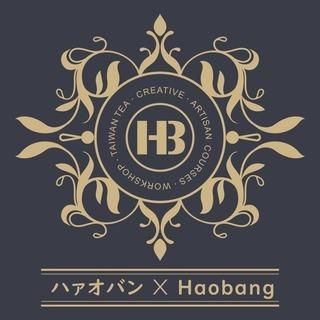 厳選された台湾茶を取り揃えてお茶屋~ハォバン-好棒