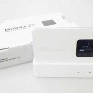 UQwimax Wi-Fi wx01 クレードル付 モバイルWi-Fi