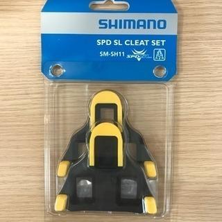 新品 SHIMANO SPD SL クリートセット