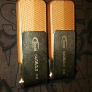 USBメモリー 64gb 2つセット 3.0対応 動作確認済