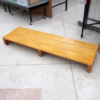 宮の沢店 木製 玄関 踏台 踏み台 ステップ台 幅1200mm