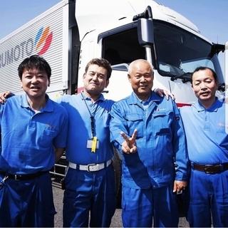 大型のトラックで関東県内に輸送するお仕事です。