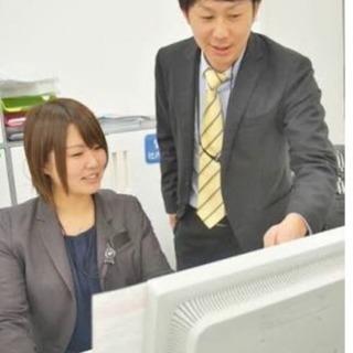 【未経験歓迎!】3年勤務で100万...