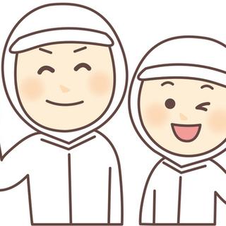 《LGBTフレンドリー企業》【早朝のみ・夕方のみ】《時給¥1,0...