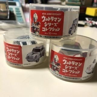 ウルトラマンシリーズ  コレクション  3個で500円