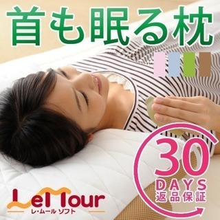 高さ調整機能付き枕
