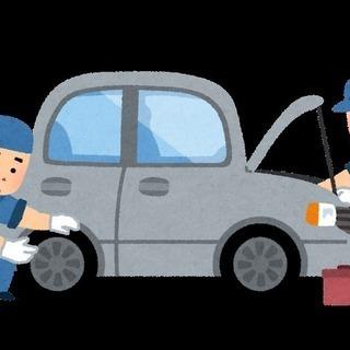 自動車オークション会場での軽作業【短期】