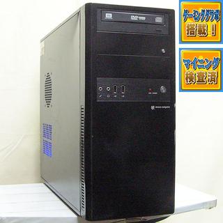 《PUBG動作OK》GTX580:3Gモデル搭載 ピアノブラックパソコン