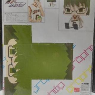 ★Mekke!・アニメイト限定★グラフィグ164 緑間真太郎 [...