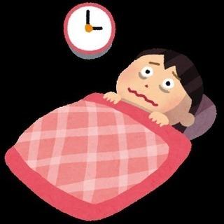 寝れない悩みを改善して睡眠の満足度を2倍に