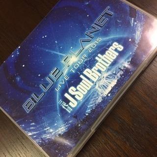 三代目J Soul Brothers ライブDVD
