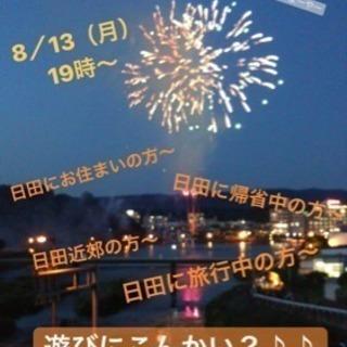 8/13(月)19時〜♦日田deまったり夜カフェ会♦カフェ友募集してます!の画像